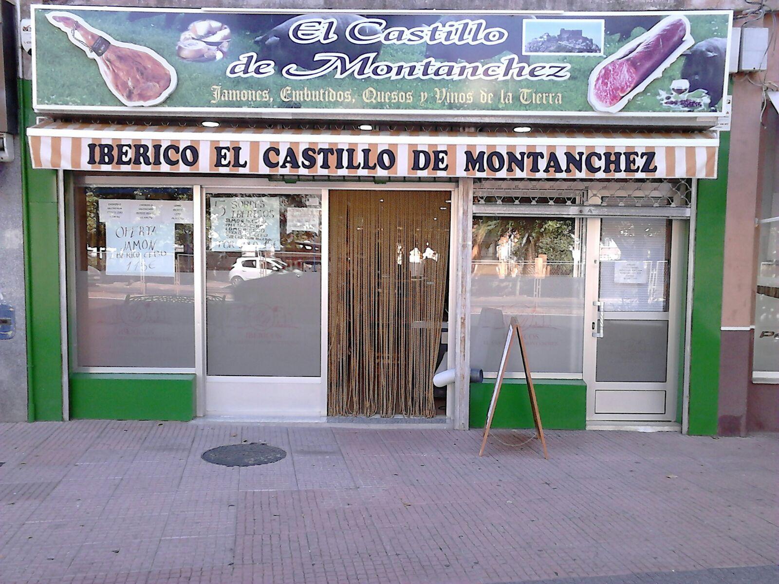 IBÉRICOS EL CASTILLO DE MONTÁNCHEZ