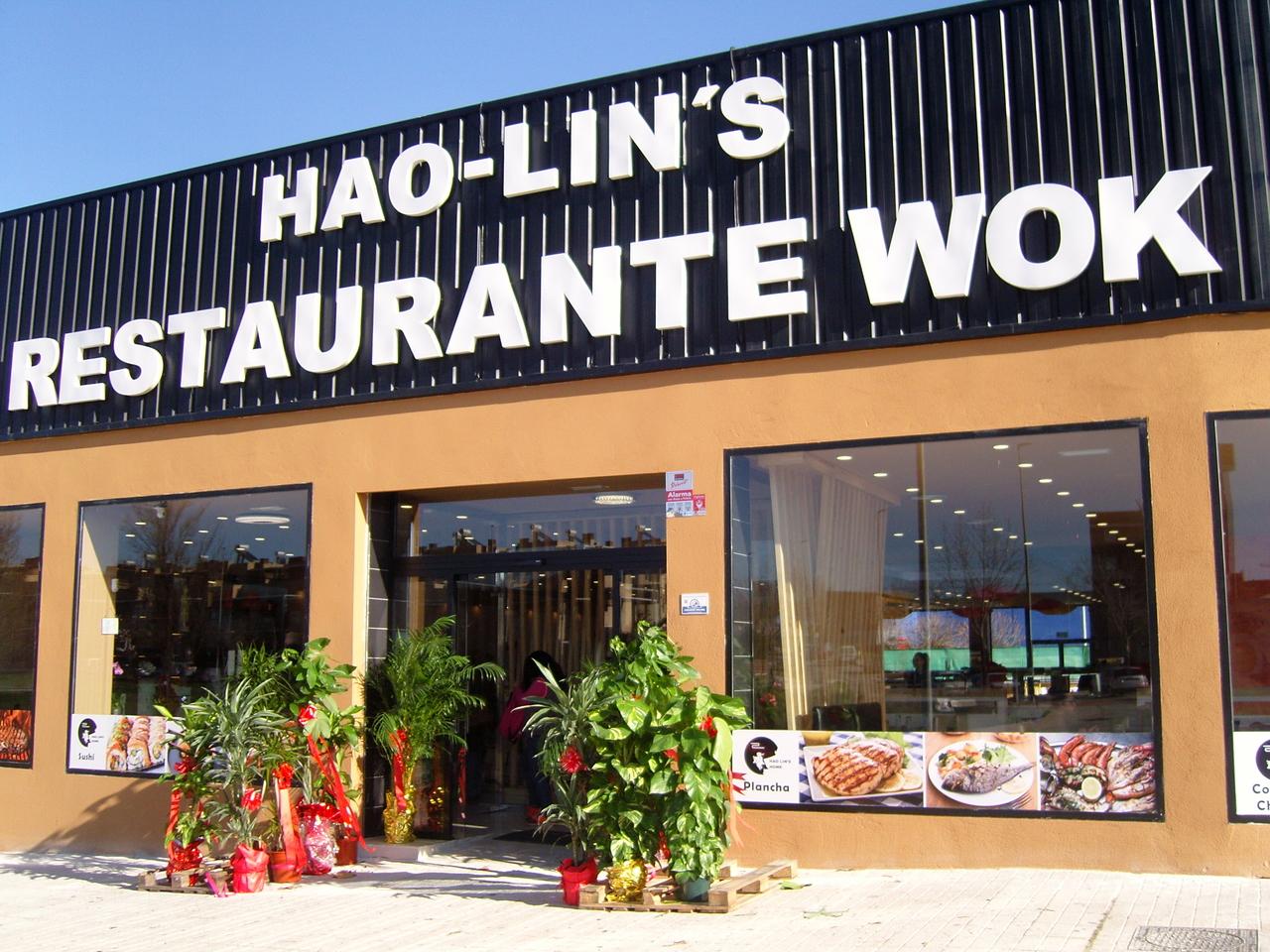 WOK HAO LIN'S HOME: