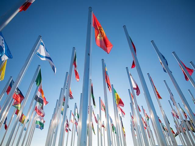 Getafe expondrá un proyecto de eficiencia energética en la Cumbre Mundial del Clima