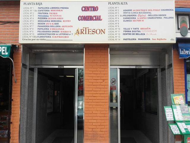 CENTRO COMERCIAL ARTESON